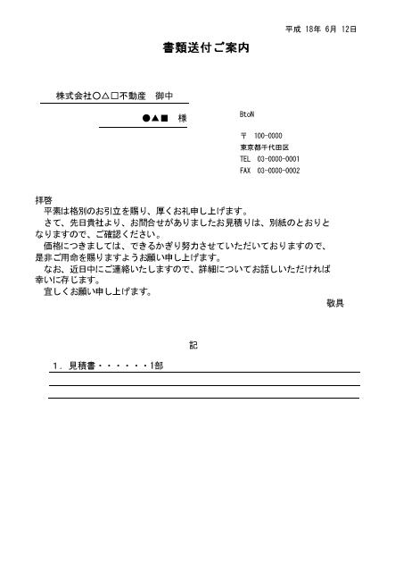 印刷 出力 pdf mac